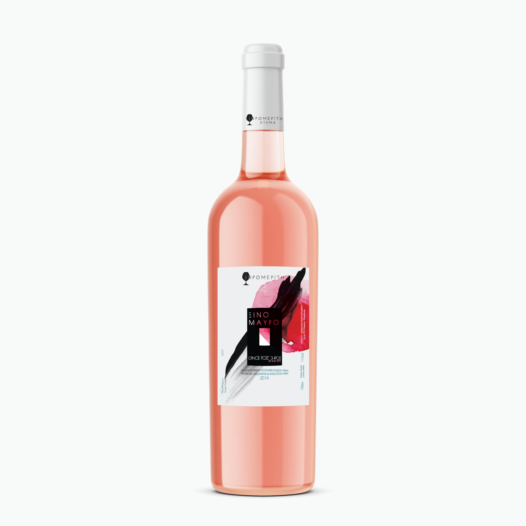 Ροζέ Ξινόμαυρος - Κτήμα Ξηρομερίτη - Κρασιά