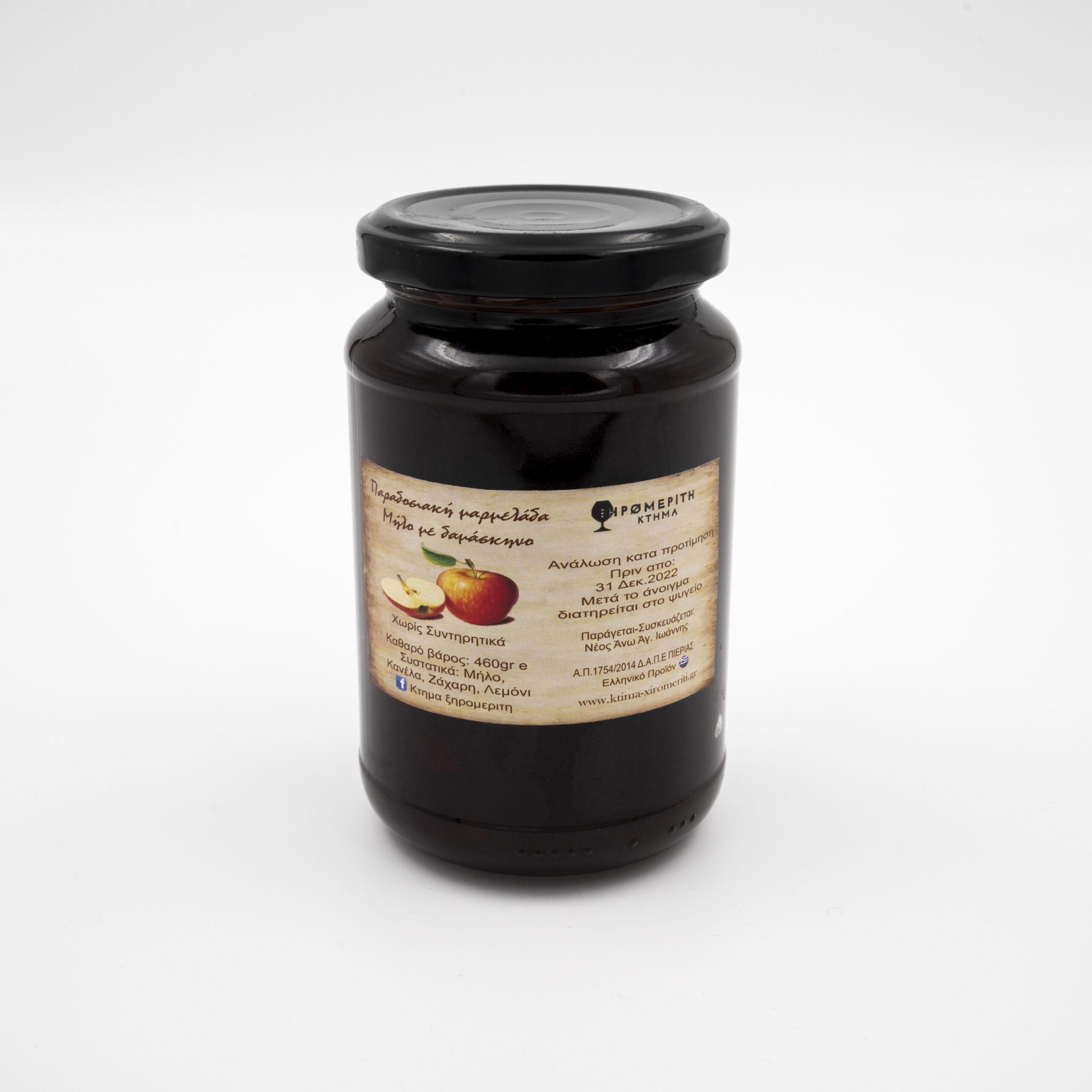 Παραδοσιακή Μαρμελάδα Μήλο με Δαμάσκηνο