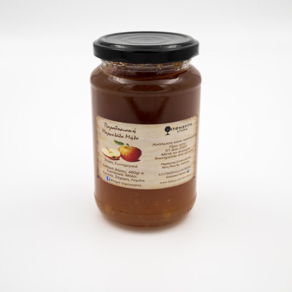 Παραδοσιακή Μαρμελάδα Μήλο