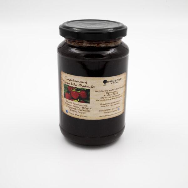 Παραδοσιακή Μαρμελάδα Φράουλα