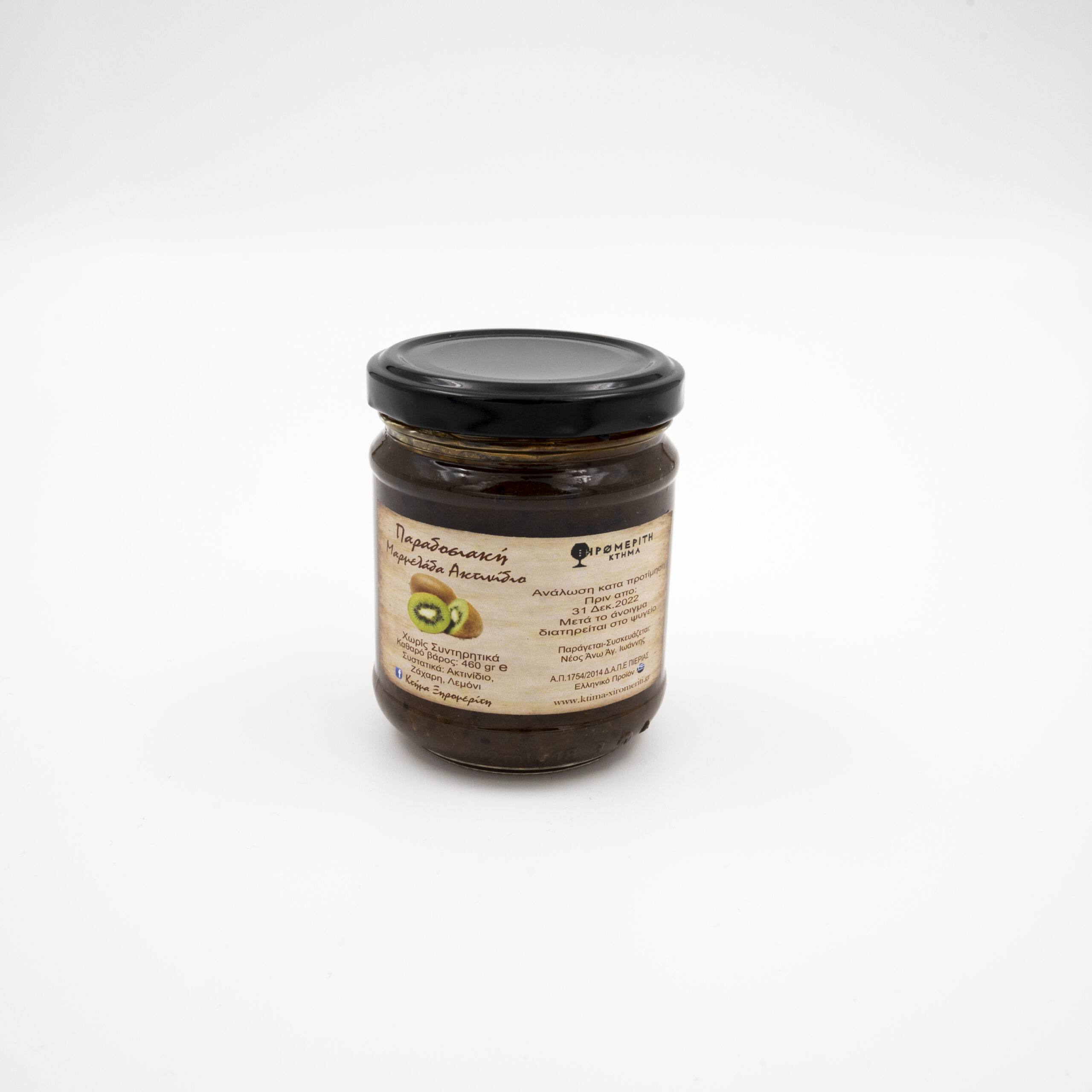 Παραδοσιακή Μαρμελάδα Ακτινίδιο
